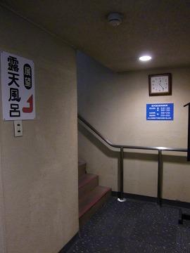 こんぴら温泉 湯元八千代 香川 混浴 露天風呂 日帰り入浴 温泉 画像