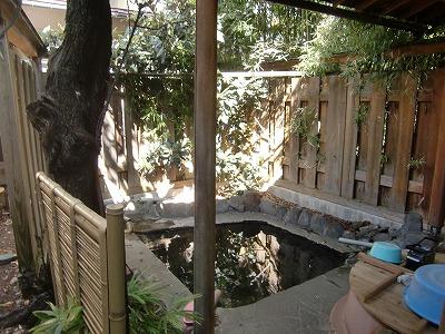 沓野温泉「くつの館」