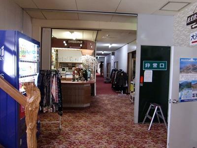 幕川温泉 水戸屋旅館  福島 画像