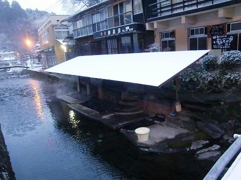 満願寺温泉「川湯」