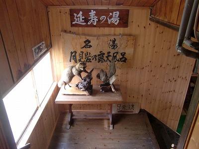 万座温泉 湯の花旅館 日帰り温泉 群馬 画像