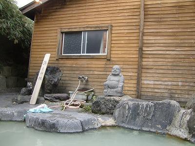 万座温泉 湯の花旅館 混浴露天風呂 日帰り温泉 群馬 画像