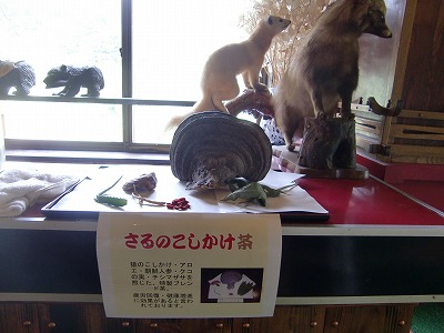 万座温泉 湯の花旅館  群馬 画像