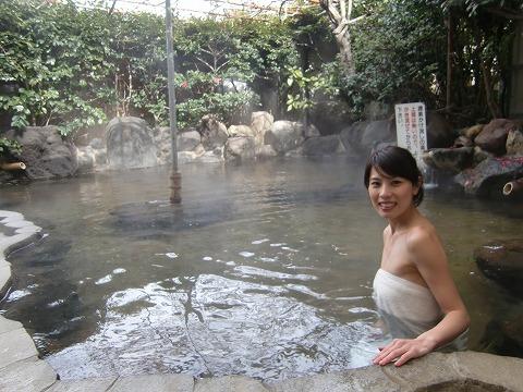 鉄輪温泉 丸神屋 大分 混浴 露天風呂 日帰り入浴 温泉 画像