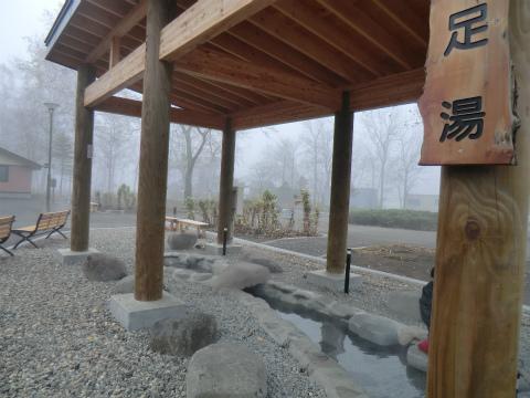 摩周温泉 道の駅 摩周温泉 足湯 北海道 日帰り入浴 画像