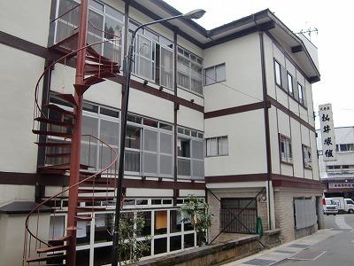 肘折温泉 松井旅館  山形 画像