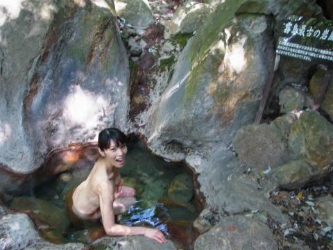 霧島温泉郷 目の湯 鹿児島 混浴 露天風呂 野湯 温泉 画像