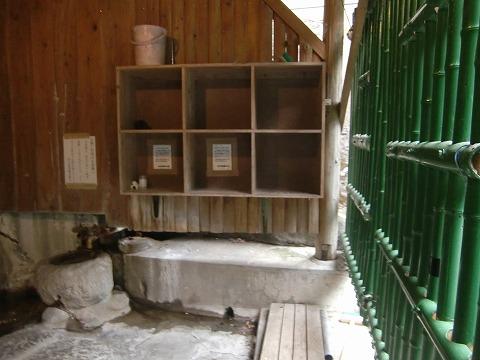 杖立温泉 元湯 熊本 混浴 露天風呂 日帰り入浴 温泉 画像