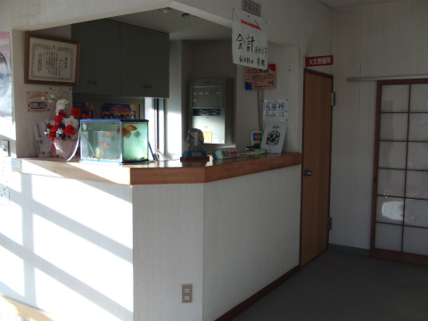 濁川温泉 新栄館 北海道 日帰り入浴 混浴 画像