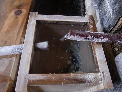 西山温泉 旅館 下の湯 混浴 日帰り 温泉 福島 画像