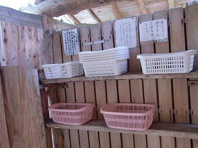 青森 温川温泉「温川山荘」 混浴 露天風呂 温泉 画像