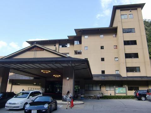 小川温泉 ホテルおがわ 外観 画像