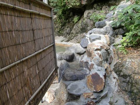 小川温泉 ホテルおがわ 富山 混浴露天風呂 日帰り温泉 画像