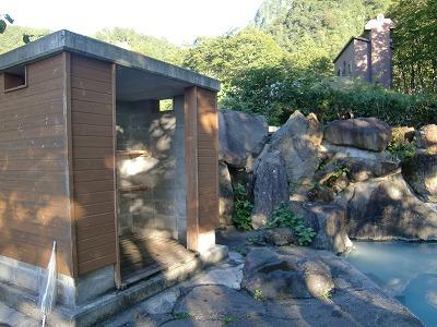 燕温泉 黄金の湯 露天風呂 新潟 無料 混浴 日帰り温泉 画像