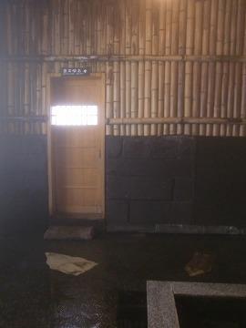 黒川温泉 奥の湯 熊本 混浴 露天風呂 日帰り入浴 温泉 画像