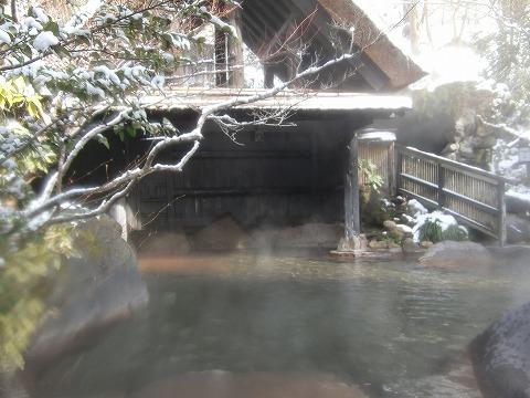 黒川温泉「奥の湯」