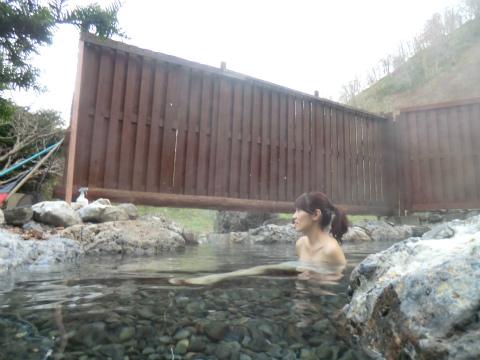 奥美利河温泉 山の家 北海道 日帰り入浴 混浴 露天風呂 画像