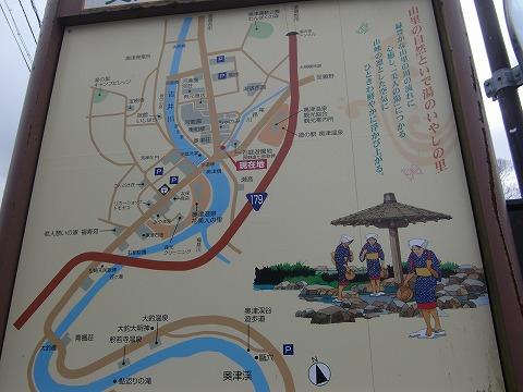 奥津温泉 河原の露天風呂 岡山 無料  画像