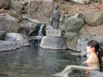 押立温泉 住吉館 混浴露天風呂 福島 画像