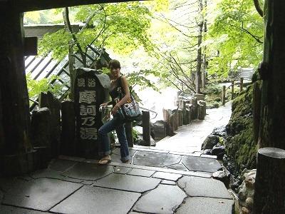 宝川温泉 汪泉閣 混浴露天風呂 摩訶の湯 日帰り温泉 群馬 画像