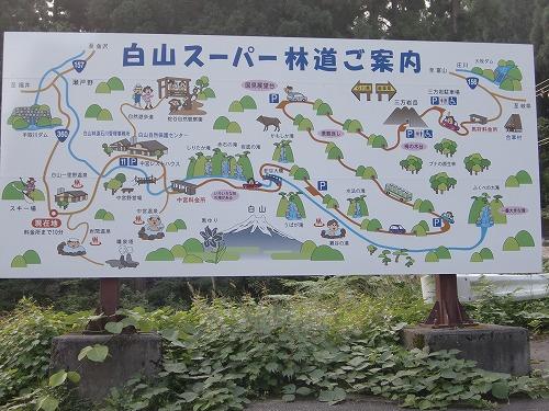 親谷温泉 親谷の湯 露天風呂 石川 無料 画像
