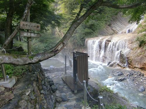 親谷温泉 親谷の湯 露天風呂 石川 無料 混浴 日帰り温泉 画像