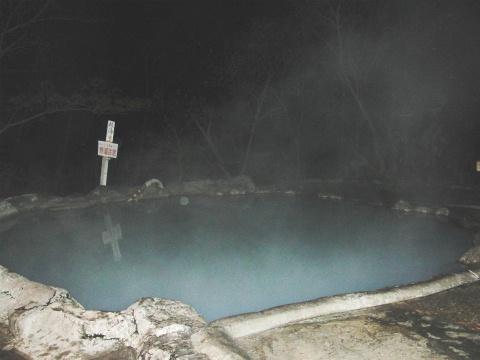 羅臼温泉「熊の湯」