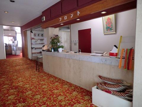 湯野上温泉 旅館新湯 外観 日帰り温泉 福島 混浴 画像