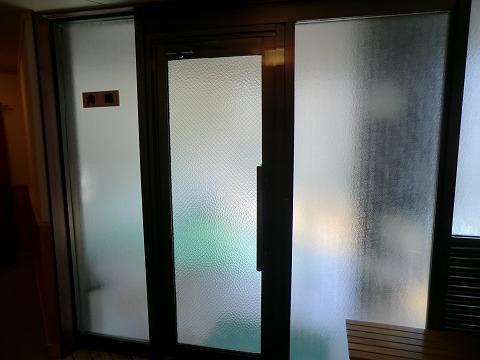 湯野上温泉 旅館新湯 男女別内湯 日帰り温泉 福島 画像