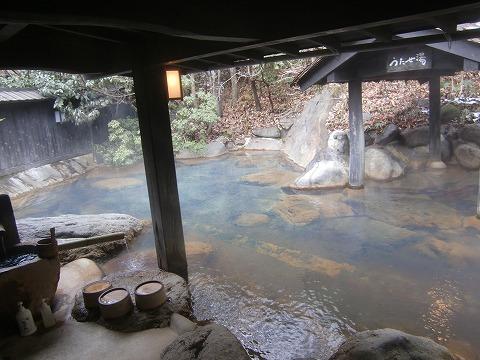 黒川温泉 旅館山河 熊本 混浴 露天風呂 日帰り入浴 温泉 画像