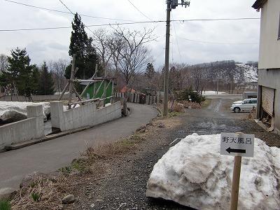 青森 嶽温泉「高原の宿 山楽」 混浴 露天風呂 温泉 画像