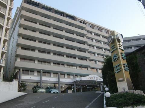 南紀白浜温泉「ホテル三楽荘」