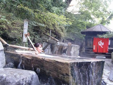 猿ヶ京温泉 ホテル湖城閣 混浴露天風呂 日帰り温泉 群馬 画像