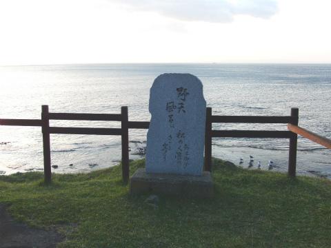瀬石温泉 セセキ温泉 北海道 混浴 共同湯 画像