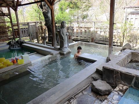 湯野上温泉 清水屋旅館 混浴露天風呂 日帰り温泉 福島 画像