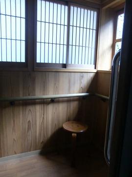 新祖谷温泉 ホテルかずら橋 徳島 混浴 露天風呂 日帰り入浴 温泉 画像