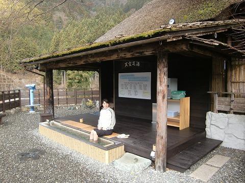 新祖谷温泉 ホテルかずら橋 徳島 露天風呂への道 日帰り入浴 温泉 画像