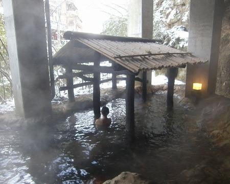 黒川温泉 新明館 熊本 混浴 露天風呂 日帰り入浴 温泉 画像