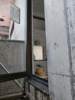 白布温泉 ホテル渓山  山形 男女別内湯 画像