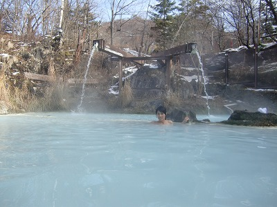 白骨温泉 泡の湯