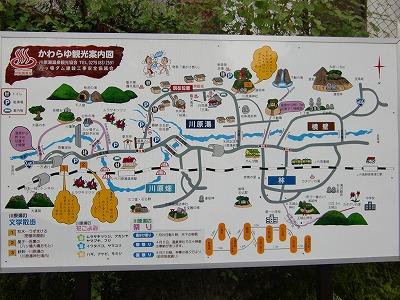 川原湯温泉 聖天様露呂風呂  群馬 画像