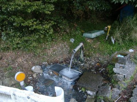 岩鼻温泉 ステンレス流し台の湯 和歌山 日帰り温泉 野天 画像