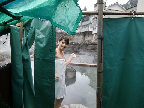 天ヶ瀬温泉 ホテル水光園 混浴露天風呂 日帰り入浴 大分 画像