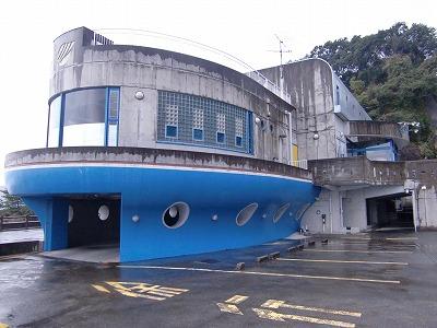 今井浜温泉「サンシップ今井浜」