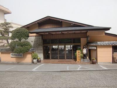 熱川温泉「たかみホテル」静岡 日帰り温泉 露天風呂 混浴 画像