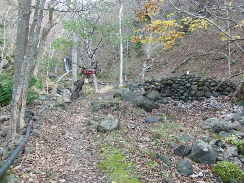岩尾別温泉 滝見の湯 北海道 野天湯 混浴 野天風呂 画像