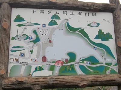 下湯ダム温泉 タヌキの湯 露天風呂 青森 無料 画像