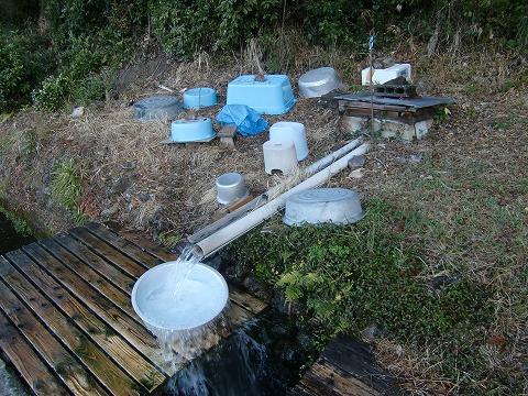 井関温泉「たらいの湯」