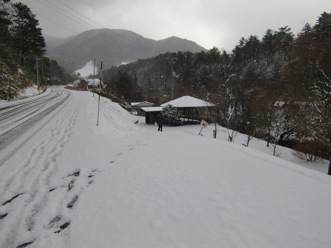 津黒高原温泉 公園の湯 岡山 無料  画像
