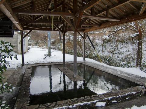 津黒高原温泉「公園の湯」